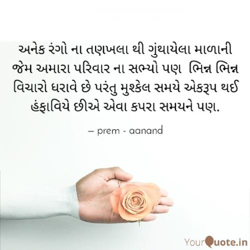 Post by Pramod Solanki on 14-Sep-2020 02:51pm