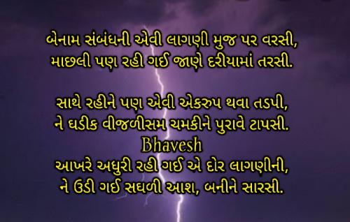 Post by Bhavesh on 14-Sep-2020 04:58pm