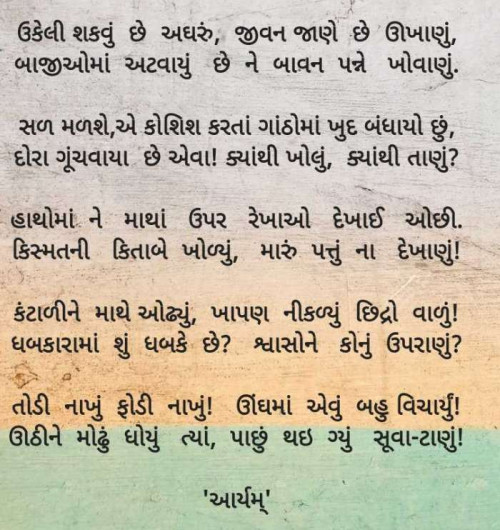 Post by Parmar Bhavesh આર્યમ્ on 14-Sep-2020 08:06pm
