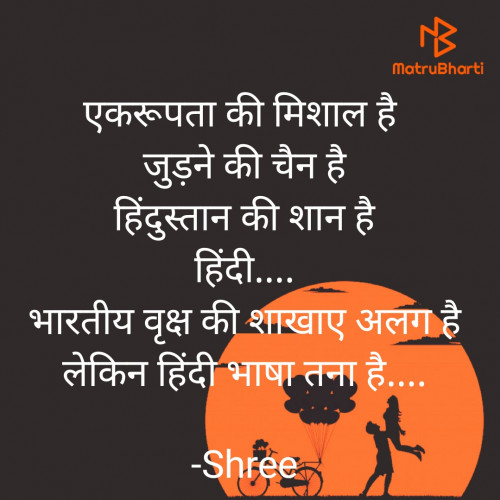 Post by Shree on 14-Sep-2020 08:20pm