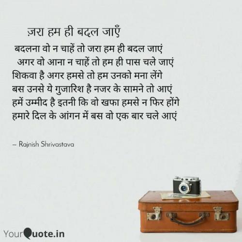 Post by Rajnish Shrivastava on 14-Sep-2020 09:31pm
