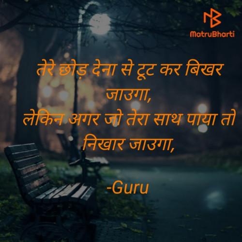 Post by Guru on 14-Sep-2020 10:49pm