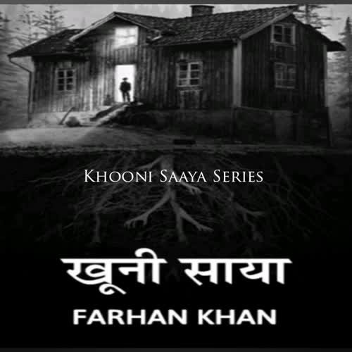FARHAN KHAN videos on Matrubharti