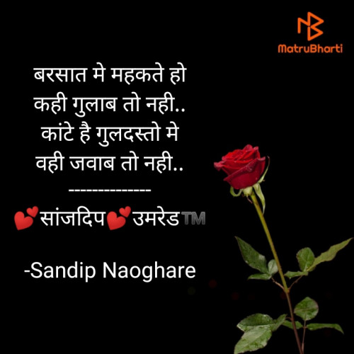 Post by Sandip Naoghare on 14-Sep-2020 11:32pm