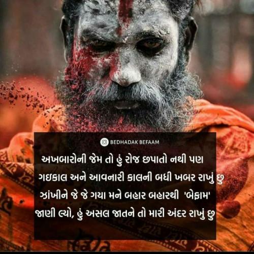 Post by hiren dudharejiya on 15-Sep-2020 02:12am