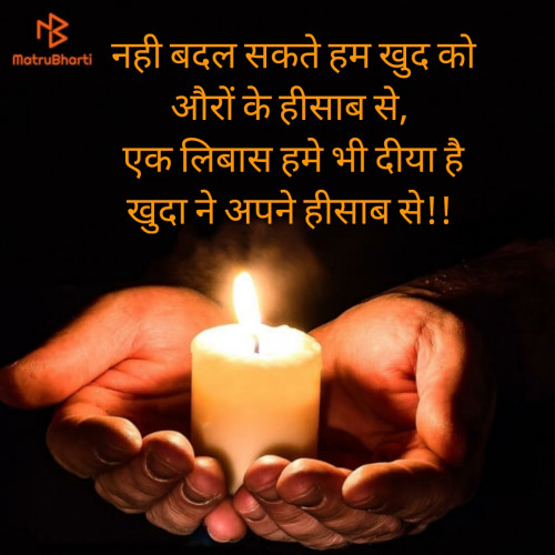 Post by Minal Vegad on 15-Sep-2020 08:44am