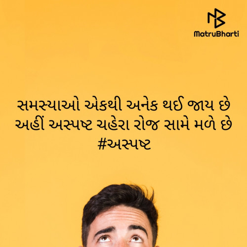 Post by Dhaval darji on 15-Sep-2020 10:12am