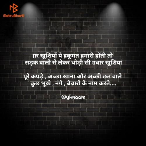 Post by Dhruvin Mavani on 15-Sep-2020 01:00pm