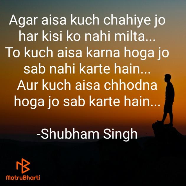 Hindi Motivational by Shubham Singh : 111570219