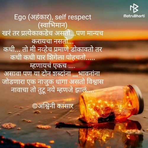 Post by Ashwini Kasar on 15-Sep-2020 07:34pm