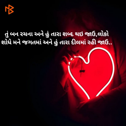 Post by રાવણ on 15-Sep-2020 09:50pm