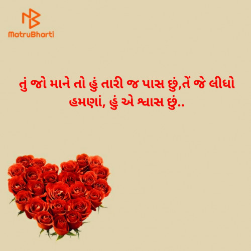 Post by રાવણ on 15-Sep-2020 09:51pm