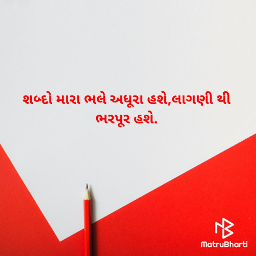 Post by રાવણ on 15-Sep-2020 10:55pm