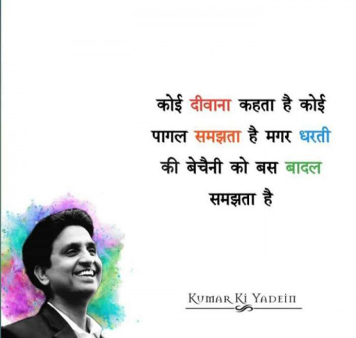 Post by Naresh D Chaudhary on 15-Sep-2020 11:43pm