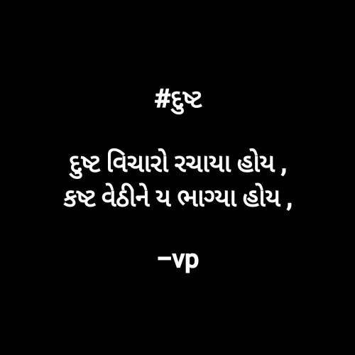 Post by Vijay Prajapati on 16-Sep-2020 09:17am
