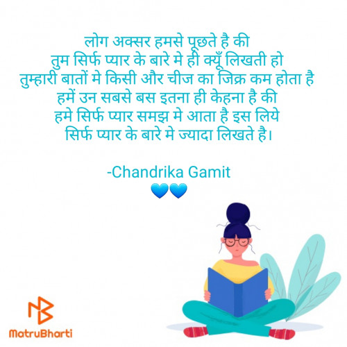 Post by Chandrika Gamit on 16-Sep-2020 09:41am