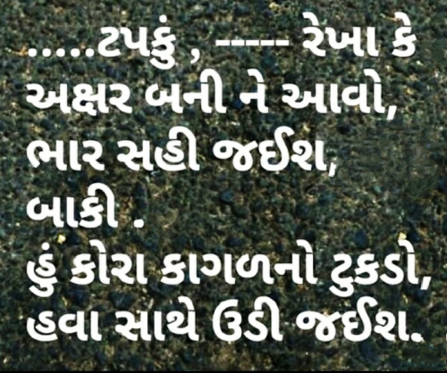Post by Ghanshyam Patel on 16-Sep-2020 09:41am