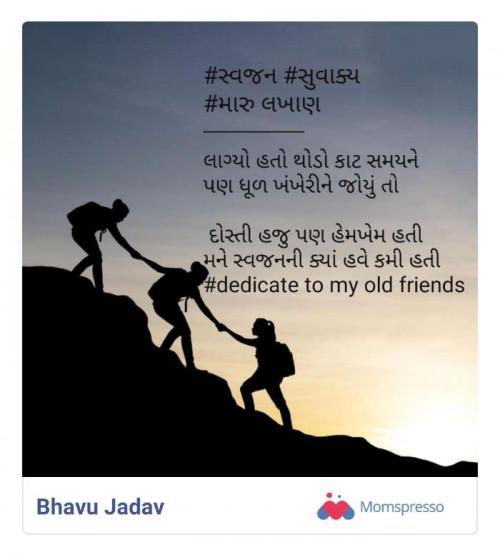 Post by Bhavna Jadav on 16-Sep-2020 10:52am