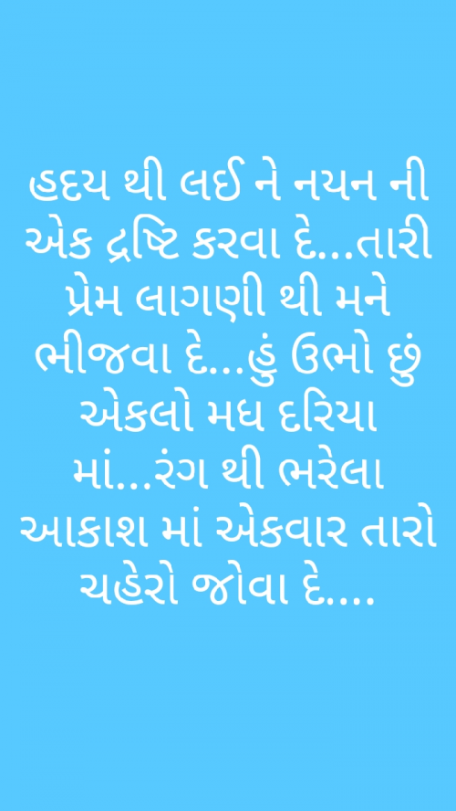 Post by Kanzriya Hardik on 16-Sep-2020 10:55am