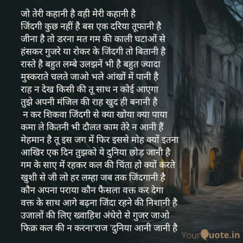 Post by Rajnish Shrivastava on 16-Sep-2020 11:17am