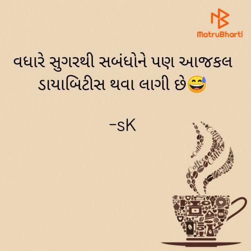 Post by sachin patel on 16-Sep-2020 01:04pm