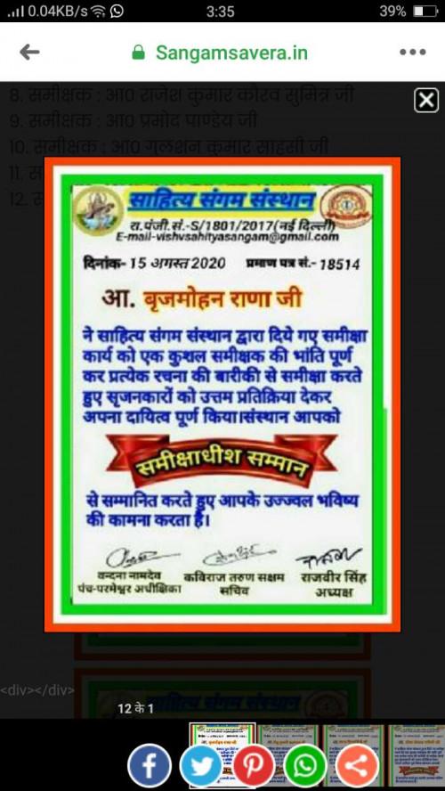 Post by Brijmohan Rana on 16-Sep-2020 03:14pm