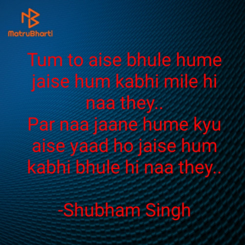 Post by Shubham Singh on 16-Sep-2020 05:03pm