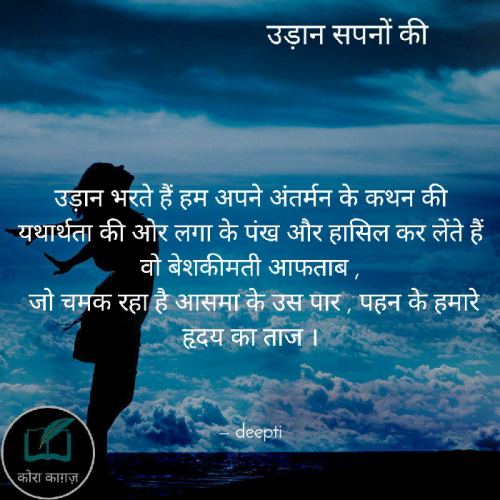 Post by Deepti Khanna on 16-Sep-2020 07:14pm
