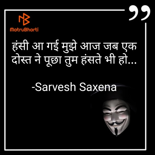 Post by Sarvesh Saxena on 16-Sep-2020 07:24pm