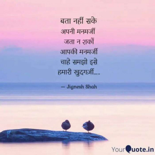 Post by Jignesh Shah on 16-Sep-2020 09:15pm