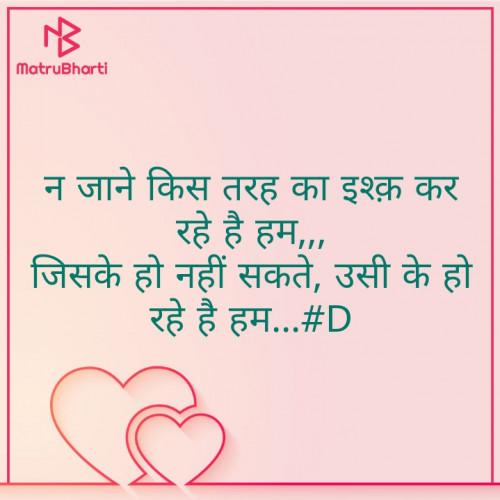 Post by Deepak Singh on 17-Sep-2020 12:49am