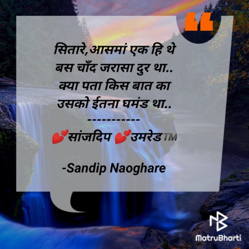 Post by Sandip Naoghare on 17-Sep-2020 02:14am