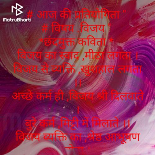 Post by Brijmohan Rana on 17-Sep-2020 07:23am