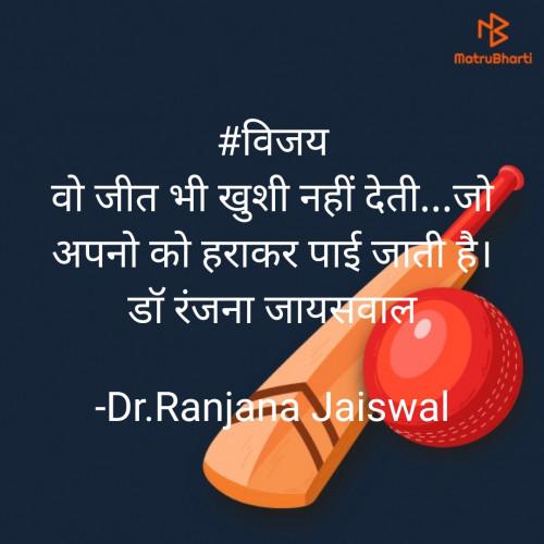 Post by Dr.Ranjana Jaiswal on 17-Sep-2020 07:52am
