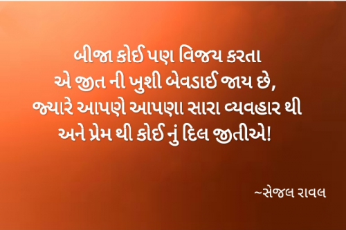 Post by Sejal Raval on 17-Sep-2020 11:39am
