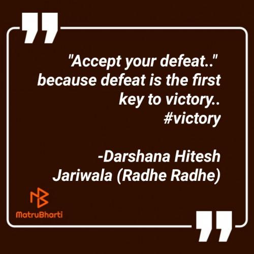 Post by Darshana Hitesh Jariwala on 17-Sep-2020 11:47am