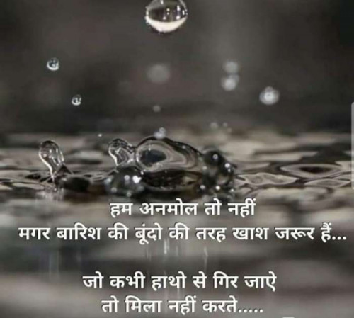 Post by lakhan parmar on 17-Sep-2020 12:34pm