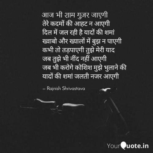 Post by Rajnish Shrivastava on 17-Sep-2020 05:49pm