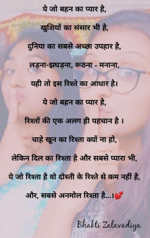 Post by Bhakti Patel on 17-Sep-2020 07:09pm