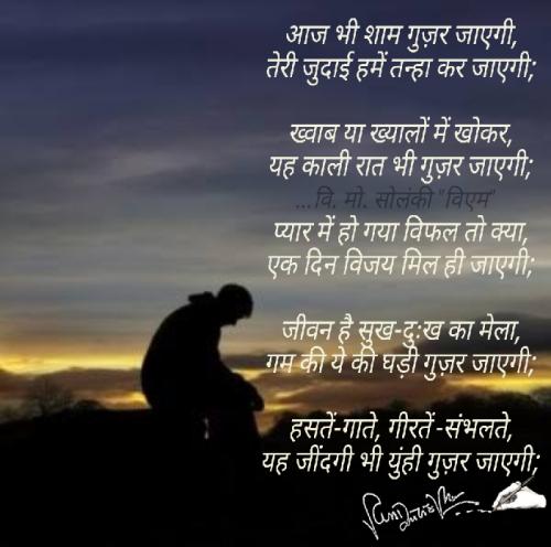 Post by Vinod on 17-Sep-2020 08:46pm