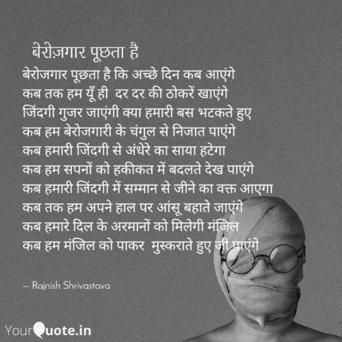 Post by Rajnish Shrivastava on 17-Sep-2020 09:05pm