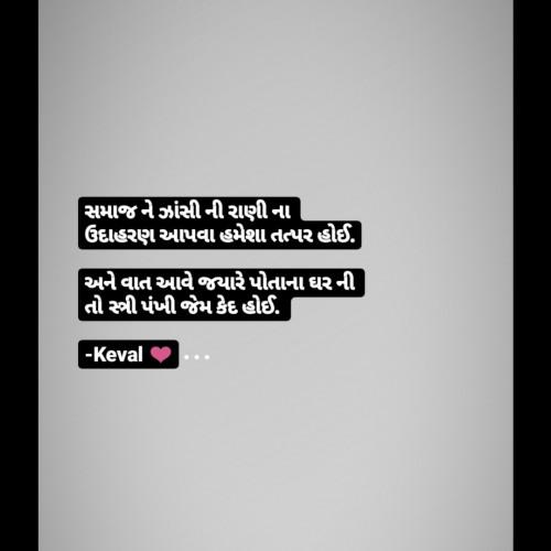 Post by Keval Jadav on 17-Sep-2020 09:17pm