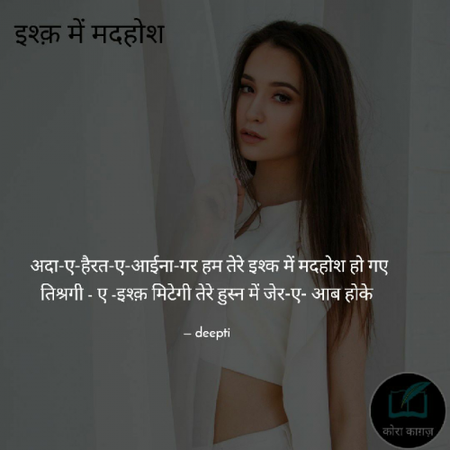 Post by Deepti Khanna on 17-Sep-2020 10:38pm