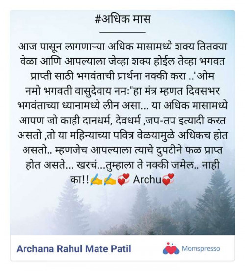 Post by Archana Rahul Mate Patil on 18-Sep-2020 06:22am