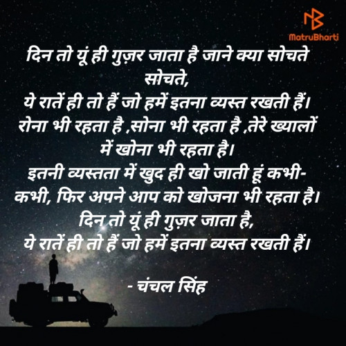Post by Chanchal Singh on 18-Sep-2020 01:11pm
