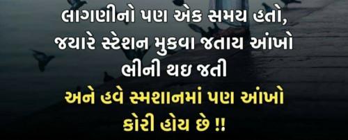 Post by Ravi Sharma on 18-Sep-2020 03:30pm