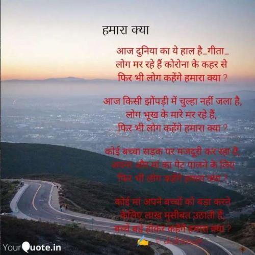 Post by Dr.Bhatt Damaynti H. on 18-Sep-2020 05:17pm