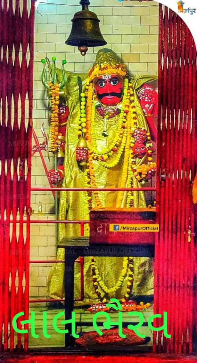 Gujarati Good Morning by AP ap : 111572738