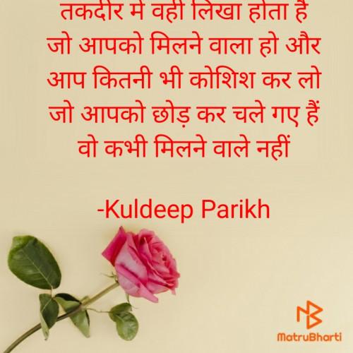 Post by Kuldeep Parikh on 18-Sep-2020 11:14pm
