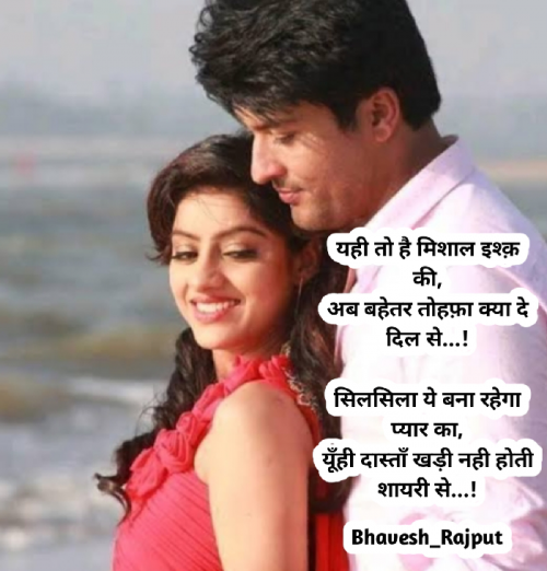 Post by Bhavesh_Rajput on 19-Sep-2020 07:17am